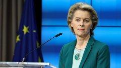 Урсула фон дер Лайен призова фармацевтичните компании да спазват договорите си