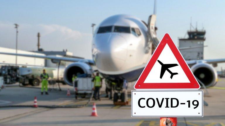 Авиационната индустрия е изправена пред огромна катастрофа без правителствена помощ