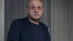 """ГЕРБ атакува КЕВР заради """"капан"""" с цената на газа"""