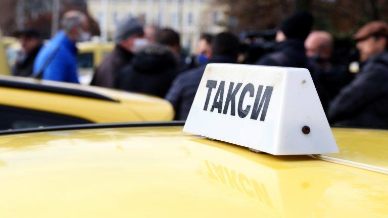 Такситата поскъпнаха: новата тарифа е 1,54 лв.