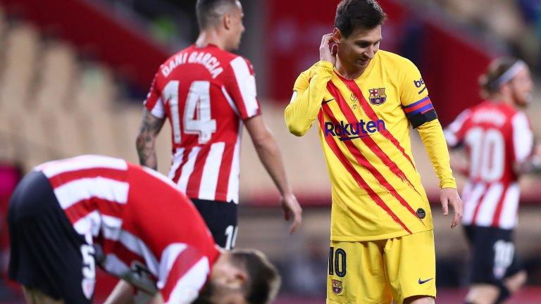 Барселона спечели Купата на Испания след рецитал в Севиля