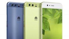 Huawei ни изненада със зеления смартфон P10
