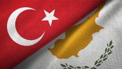 Два турски кораба търсят подводни ресурси край бреговете на Кипър, а международната общност не е щастлива от това.