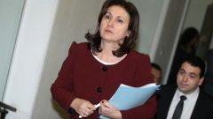 Днешният Съвет за развитие прие предложението на Бъчварова за промяна в Закона за въоръжените сили