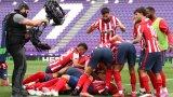 Атлетико Мадрид взе своето и е заслуженият шампион на Испания