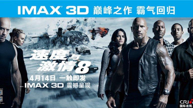Холивуд ще се ръководи все по-често по вкусовете на китайския пазар.