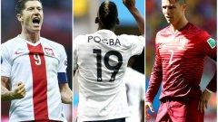 Ето кои двубои не трябва да пропускате от груповата фаза на Евро 2016...