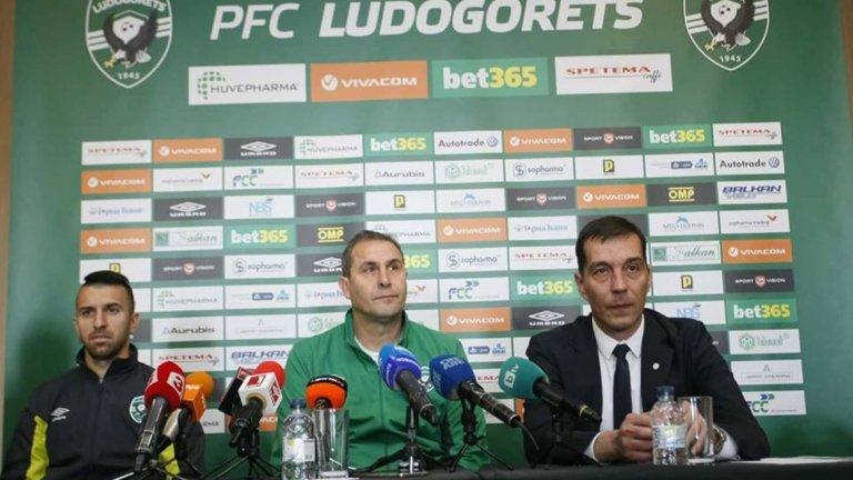 В Лудогорец направиха още един сериозен трансфер в треньорския щаб