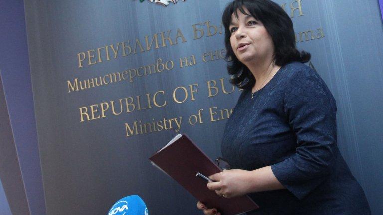 """""""Единственият вариант да възстановим всички инвестирани средства е реализация на този проект"""", каза Теменужка Петкова"""