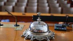 Депутатите успяха да съберат необходимия кворум за гласуване