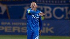 Живко Миланов слага край на кариерата си
