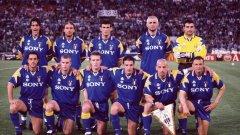 """Снимка на """"Олимпико"""" преди финала с Аякс през 1996 г. Спомнете си кои бяха героите на Марчело Липи."""