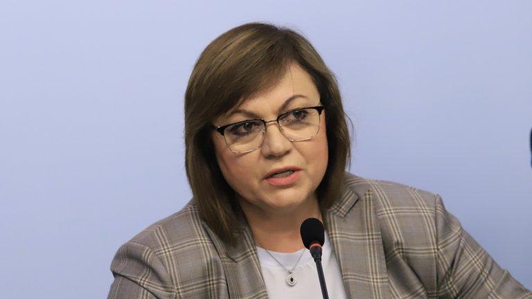 Нинова изброи важни за БСП приоритети за управлението на България, които би подкрепила