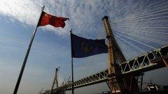 Меката сила на Китай и амбициите на Си Дзинпин за световна доминация