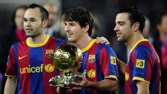 Двама от тримата на тази снимка не са печелили Златната топка...