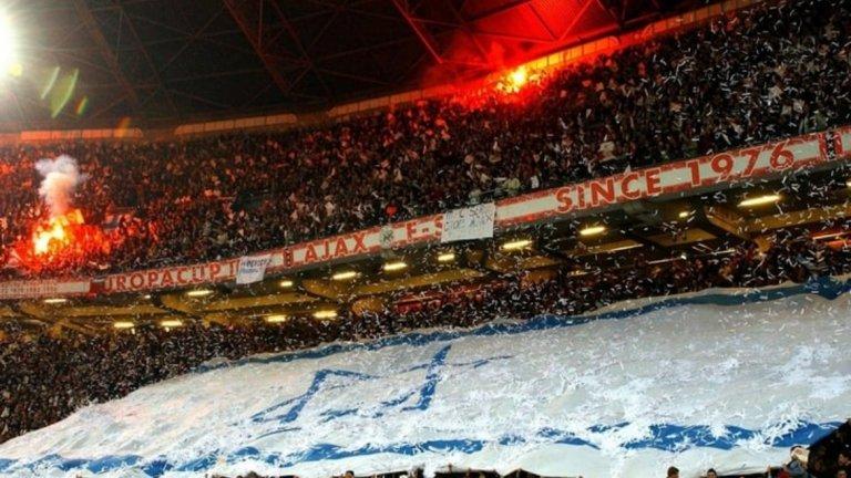 Публиката на Аякс е разпънала знамето на Израел по време на мача от Шампионската лига срещу Валенсия (сезон 2002/03)