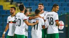 След 4 т. от последните два мача: Има ли шансове България за класиране на Световното първенство?