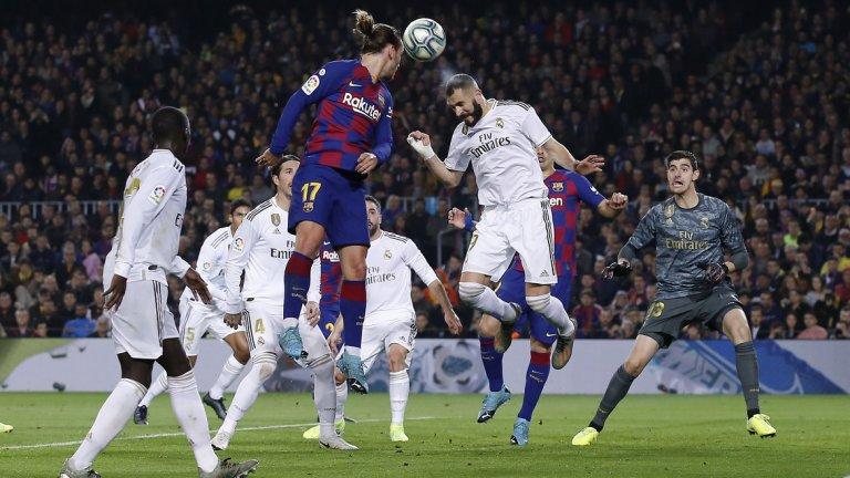 Барселона и Реал Мадрид имат по 91 големи трофеи във витрините си.