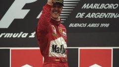 Михаел Шумахер спечели пет от седемте си световни титли с отбора на Ferrari