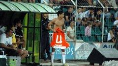 Георги Миланов пропусна мачовете на младежкия национален отбор с Австрия и е под въпрос за Литекс - ЦСКА