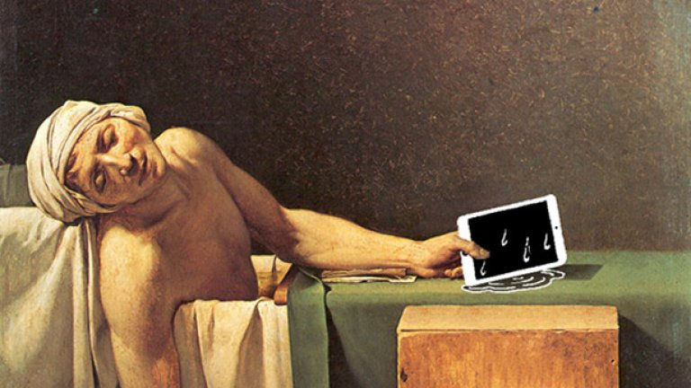 "Марат - селфи... Картината е ""Смъртта на Марат"" на Пол Бодри"