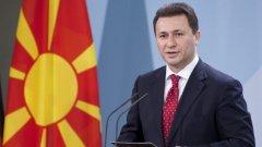 Девет години след идването си на власт, днес Груевски е възприеман по-скоро като арогантен националистически лидер