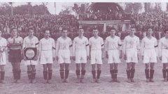Славия - шампион и носител на Царска купа през 1943 г.