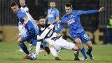 Левски отива в Трета лига?