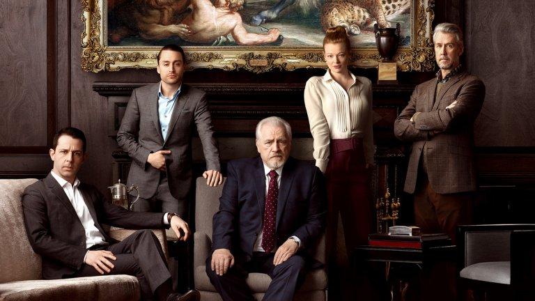 """Най-добър сериал: """"Наследници"""" / Succession (HBO)  Другите номинирани:  """"Короната"""" / The Crown (Netflix) David Makes Man (OWN) """"Игра на тронове"""" (HBO) Добрата битка / The Good Fight (CBS) Pose (FX) """"Това сме ние"""" / This is Us (NBC) """"Пазителите"""" / Watchmen (HBO)"""