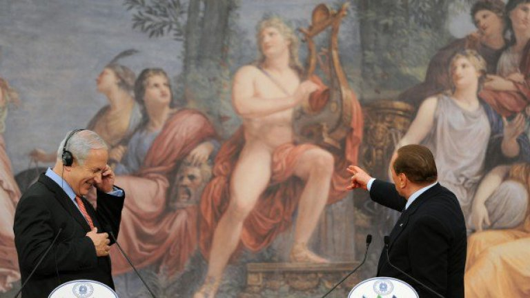 Берлускони разсмя Нетаняху