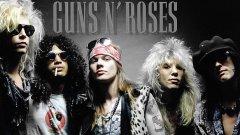 Очаква се мечтаното турне на Guns N' Roses в оригиналния им състав да започне през следващата година. Слаш и Аксел вече са свирили в България и има надежда отново да го направят