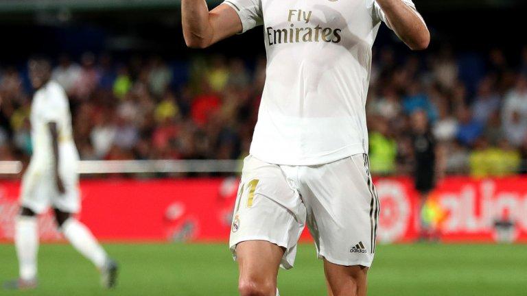Бейл стана герой за Реал, но накрая беше изгонен