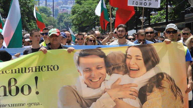 София прайд vs Шествие за християнското семейство (Снимки)