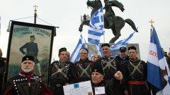 За Гърция и Македония името е само върхът на айсберга