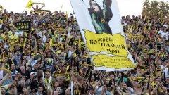Днес ще разберем дали жълтата половина на Пловдив ще се радва на нова победа над вечния враг