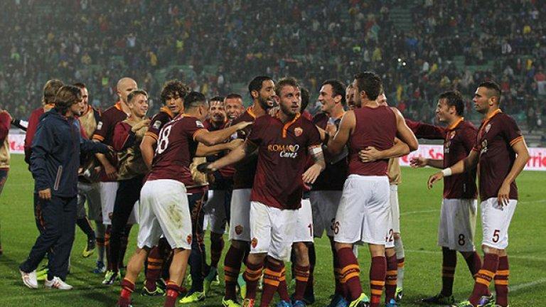 """Рома прави феноменален сезон. В неделя """"вълците"""" отпразнуваха 1:0 като гост на Удинезе."""