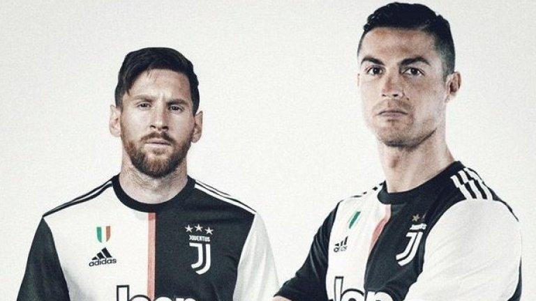 Представете си Меси и Роналдо в един отбор.