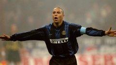 """""""Никога не съм карал Роналдо да тича. Той се нуждаеше само от свобода да играе, както може"""""""
