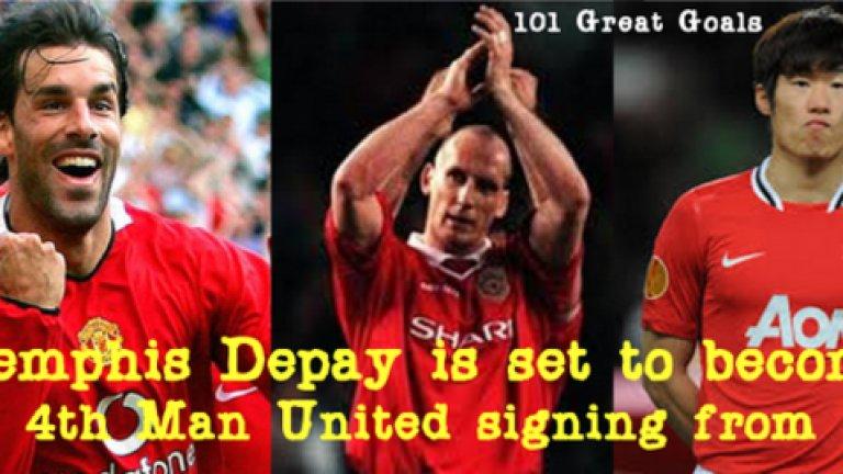 6 Мемфис Депай ще стане четвъртият играч, който преминава в Манчестър Юнайтед от ПСВ. Преди него същото сториха Яп Стам, Рууд ван Нистелрой и Джи Сунг Парк.