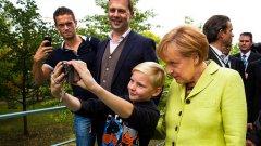 Краят на златната ера на Германия