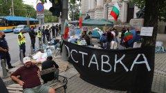 След премахването на блокадите демонстрантите трябва да вземат важно решение за лятото на своето недоволство