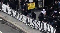 """Случката бе в центъра на Милано, до пиаца """"Лорето"""", което предизвика възмущение сред случайните минувачи."""