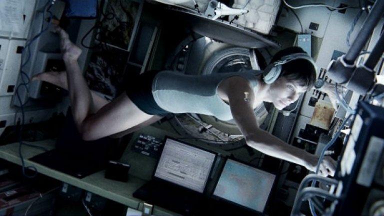 """""""Гравитация"""" промени света на визуалните ефекти"""