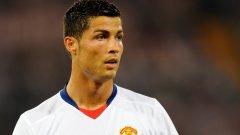 Кристиано бил предложен на Атлетико преди да се върне в Юнайтед