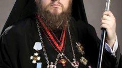 Русенският владика разкритикува хулите, отправени срещу папата
