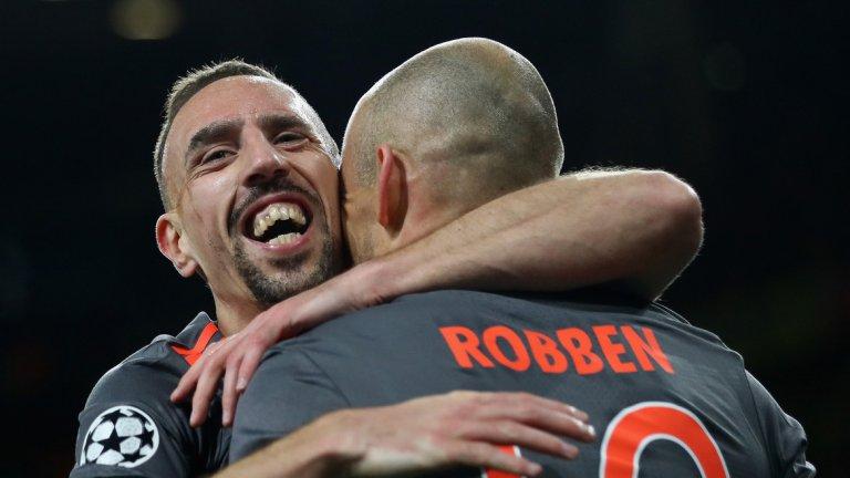 Големите Робен и Рибери ще бъдат запомнени като един от великите футболни дуети