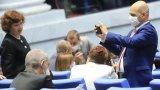 След втори опит депутатите събраха кворум и прекратиха правомощията на Данаил Кирилов като депутат