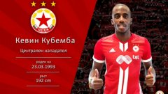 Кубемба се разписа на три пъти за успеха на ЦСКА