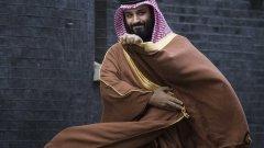 Тъмната страна на саудитският престолонаследник