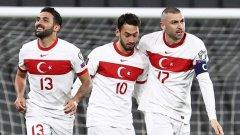 Изненада на старта на квалификациите: Турция повали един от фаворитите